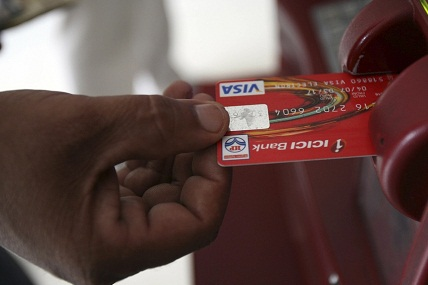 ATM loan