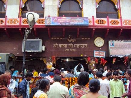 balazi temple