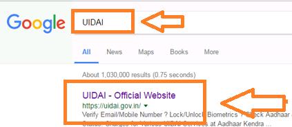 UIDAI web site