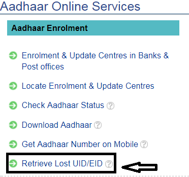 Aadhar card slip lost