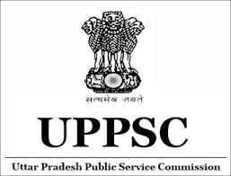 UPPSC IMAGE