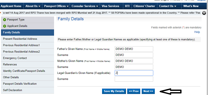 family details