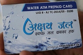 water-atm card