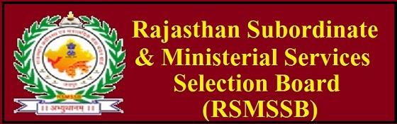 RSMSSB image