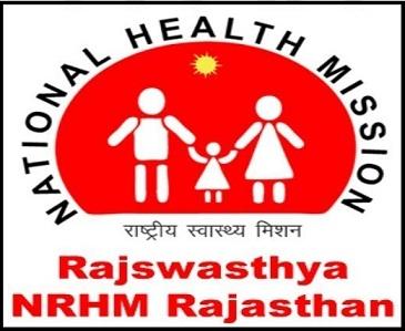 NRHM image