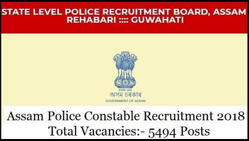 असम पुलिस सिपाही भर्ती 2018: 5494 पोस्ट / आवेदन करने की अंतिम तिथि 02 जून 2018