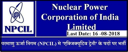 NPCIL व्यापार शिक्षु भर्ती 2018/ ऑनलाइन आवेदन/ ऐप्लीकेशन फॉर्म