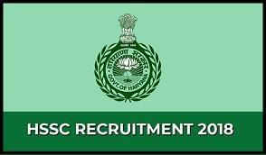 कर्मचारी चयन आयोग (SSC)सिपाही भर्ती 2018 / ऑनलाइन आवेदन/ ऐप्लीकेशन फॉर्म