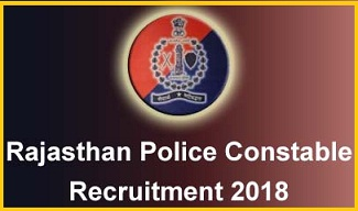 राजस्थान पुलिस भर्ती 2018/ ऑनलाइन आवेदन/ ऐप्लीकेशन फॉर्म