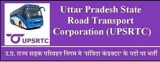 UPSRTC logo