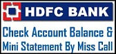 [Online] बैंक खाता बैलेंस कैसे चेक करें| How To Check Bank Account Balance
