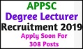 AP Lecturer Recruitment