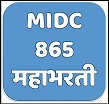 महाराष्ट्र (MIDC) भर्ती 2019| पोस्ट 865 | ऑनलाइन आवेदन| एप्लीकेशन फॉर्म