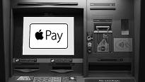 एटीम कार्ड को यूज किए बिना एटीम मशीन से पैसे निकालें | जाने कैसे