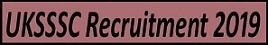 सबका विश्वास योजना | पूरी जानकारी | ऑनलाइन आवेदन