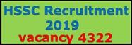 हरियाणा HSSC भर्ती 2019 | पोस्ट 4322 | ऑनलाइन आवेदन| एप्लीकेशन फॉर्म