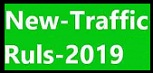 मोटर व्हीकल एक्ट 2019 |  New traffic rules | पूरी जानकारी