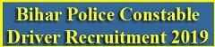 बिहार पुलिस कांस्टेबल भर्ती 2019 | पोस्ट 98 | ऑनलाइन आवेदन| एप्लीकेशन फॉर्म