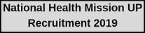 उत्तर प्रदेश NHM UP भर्ती 2019 | पोस्ट 1425 | ऑनलाइन आवेदन| एप्लीकेशन फॉर्म