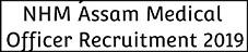 भारतीय खेल प्राधिकरण SAI भर्ती 2019 | पोस्ट 130 | आवेदन | एप्लीकेशन फॉर्म