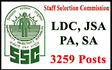 कर्मचारी चयन आयोग SSC भर्ती 2019 | पोस्ट 3259 | ऑनलाइन आवेदन| एप्लीकेशन फॉर्म