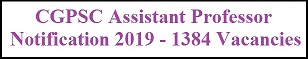 छत्तीसगढ़ CGPSC भर्ती 2019 | पोस्ट 1384 | ऑनलाइन आवेदन| एप्लीकेशन फॉर्म