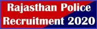 राजस्थान पुलिस भर्ती 2020 | पोस्ट 5060 | ऑनलाइन आवेदन| एप्लीकेशन फॉर्म