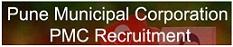 पुणे नगर निगम PMC भर्ती 2020   पोस्ट 187   आवेदन   एप्लीकेशन फॉर्म