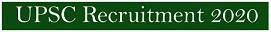 संघ लोक सेवा आयोग UPSC भर्ती 2020   पोस्ट 886   ऑनलाइन आवेदन   एप्लीकेशन फॉर्म