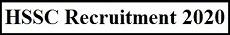 हरियाणा HSSC भर्ती 2020   पोस्ट 1137   ऑनलाइन आवेदन   एप्लीकेशन फॉर्म