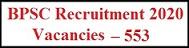 बिहार लोक सेवा आयोग BPSC भर्ती 2020   पोस्ट 553   ऑनलाइन आवेदन  एप्लीकेशन फॉर्म